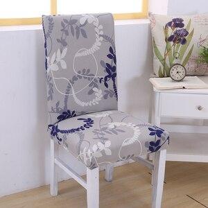 Image 3 - Blume Stuhl Decken Elastischen Sessel Schonbezug Möbel Esszimmer Kithcen Sitzbezug Für Hochzeit Büro