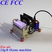 To United Kingdom France Pinuslongaeva 14g/h 3.5 5 7 10gram E1 simple ozone air disinfection machine home 7g ozone air purifier
