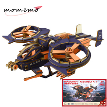 MOMEMO Scorpion Fighter Planes 3D Wooden Model Puzzle Adults Assembled Wood Toys 3d Jigsaw Toy for Children
