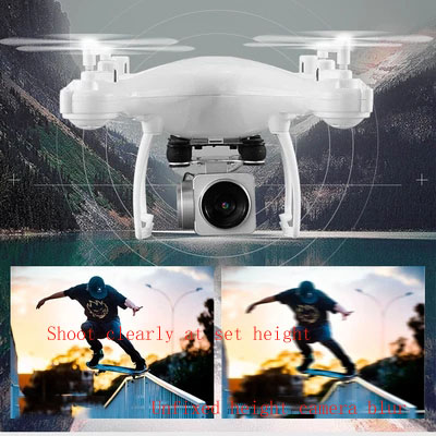 Intelligent high-altitude quadcopter remote-controlled aircraft, sharp-resistant high-altitude unmanned aerial vehicle (uav),