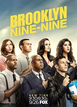 《神烦警探 第五季》2017年美国喜剧,犯罪电视剧在线观看