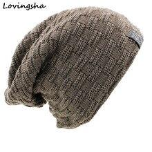 LOVINGSHA Solid Design Skullies Bonnet Winter Hats For Women
