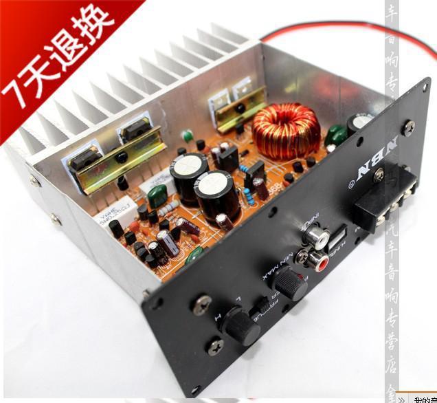 NBN subwoofer / car audio amplifier board 12V car power car ... on
