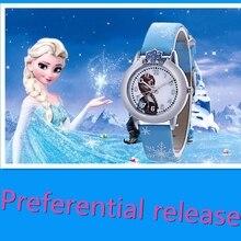 53df272f0 معرض ice watch fashion بسعر الجملة - اشتري قطع ice watch fashion بسعر رخيص  على Aliexpress.com