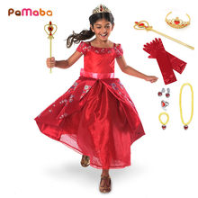 PaMaBa Children Girls Fantasy Princess Elena of Avalor Dresses Clothes Carnival Festival Halloween Kids Cosplay Costume Frocks(China)