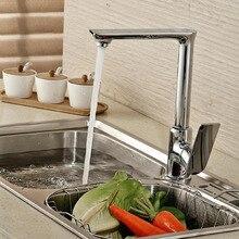 Меди блюдо бассейна кран холодной и горячей, Поворачивается на одно отверстие вода бассейна кран смеситель, хромированный кухня раковина бассейна кран pull out