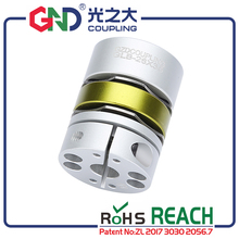 GND aluminum alloy 8 screws high rigidity double diaphragm clamp series for servomotor stepmotor shaft coupling