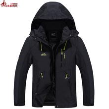 UNCO BOROR Spring Autumn Casual Jacket Men women Outwear Waterproof Windbreaker Male Tourism Breathable Sportswear Hooded
