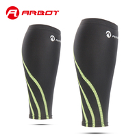 Arbot Fashion Leg Warmer Sleeve Compression Calf For Basketball Volleyball Outdoor Stretch Shin Guards Men Women