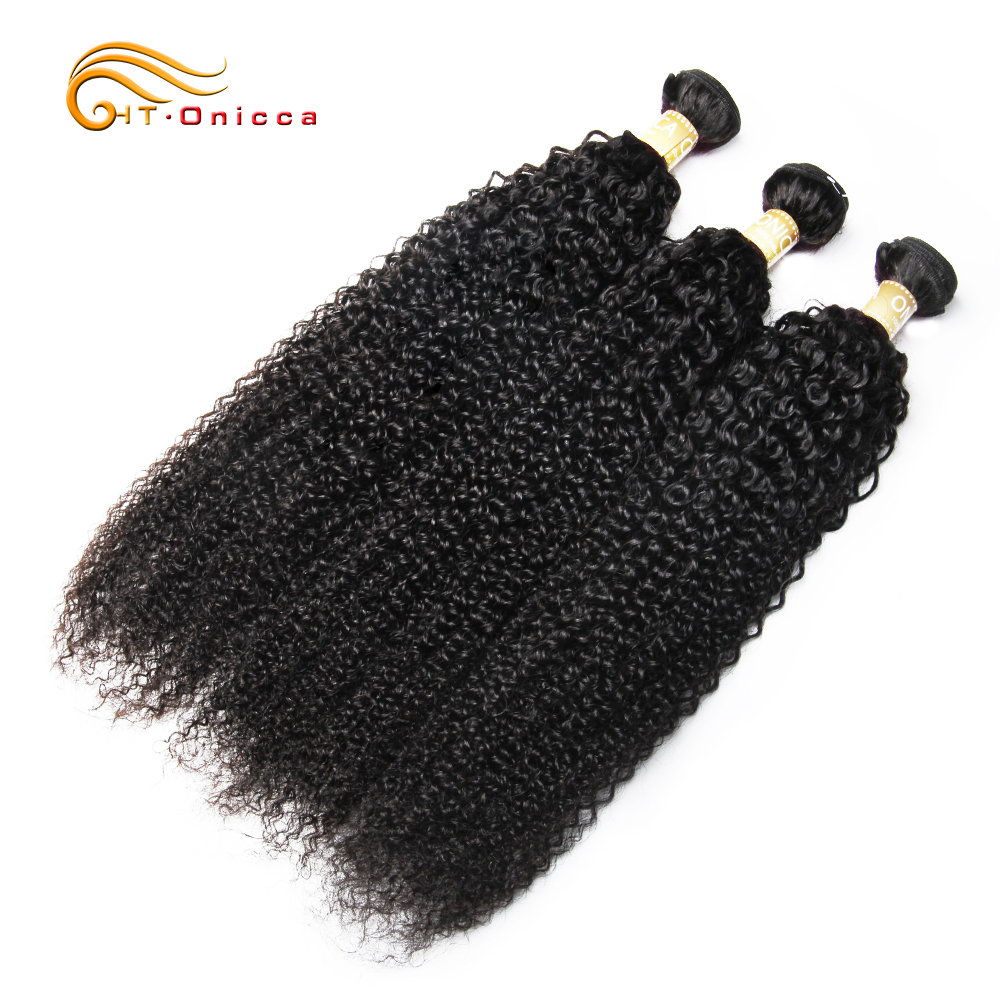 Onicca Kinky Curly Brazilian Hair Weave Bundles Deal Human Hair Extension 8 To 28 Inch Remy 100% Human Hair Bundles 1/3/4 Pieces