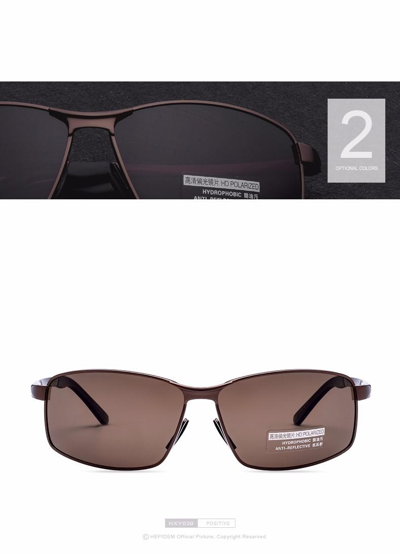 HEPIDEM-2017-New-Men\'s-Cool-Square-Polarized-Sunglasses-Men-Brand-Designer-Oversized-Sun-Glasses-Accessories-Gafas-Oculos-HXY039_12