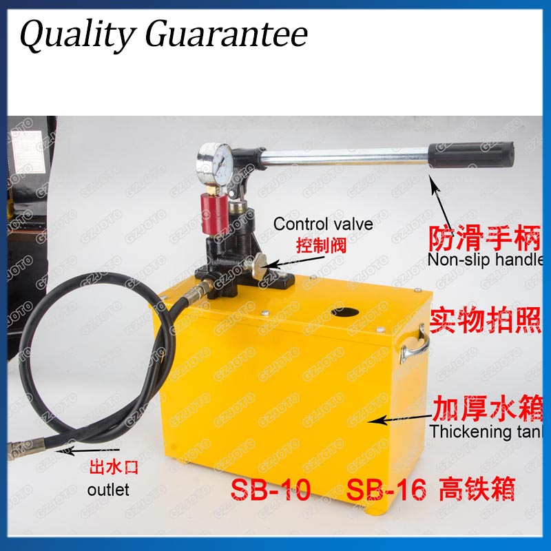 SB 10 Manual Water Pressure Test Pump 32 L/H Pipeline Pressure Testing Tool
