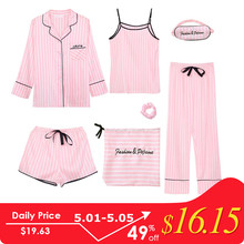 bd8f63817 JULY S CANÇÃO Rosa 7 Peças das Mulheres Conjuntos de Pijama Emulação de  Seda Listrado Homewear Conjuntos