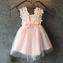 2018 Summer Sleeveless Wedding Flower Dress 2 To 6 Years Old Voile Tutu Fl Strap