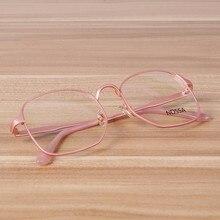 NOSSA Metal Big Frame Clear Glasses Women & Mens Pink Black Eyewear Female Fashion Myopia Glasses Frames Optical Spectacle Frame