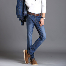 Jussara LEE Brand Jeans Men Winter Autumn Jeans Male Casual Straight Denim Men's Jeans Slim Wholesale Jeans