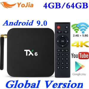 Tanix HK1 MAX Media-Player Smart-Tv-Box Dual-Wifi Allwinner H6 64GB-ROM T95 Android 9.0