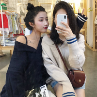 Sexy Women Off Shoulder Knitted Sweaters Korean Fashion Harajuku Long Sleeve Basic Pullovers Autumn Winter Loose Striped Jumper