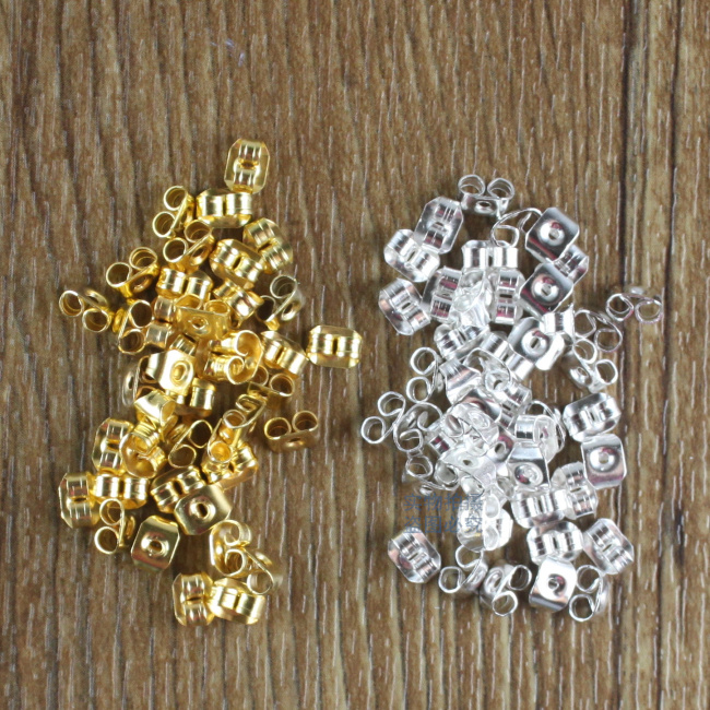 200 New Gold Silver Bronze Plated Earrings Post Butterfly Back Stopper 4.5x6mm