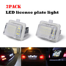 Canbus LED Number License Plate Light For Mercedes Benz W204 W212 W221 White For Mercedes-Benz C-class E-class Benz W204