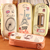 Korean Creative School Pencil Case Eiffel Tower Pen Bag Kawaii Girls Boy Pencil Case Bag Estojo