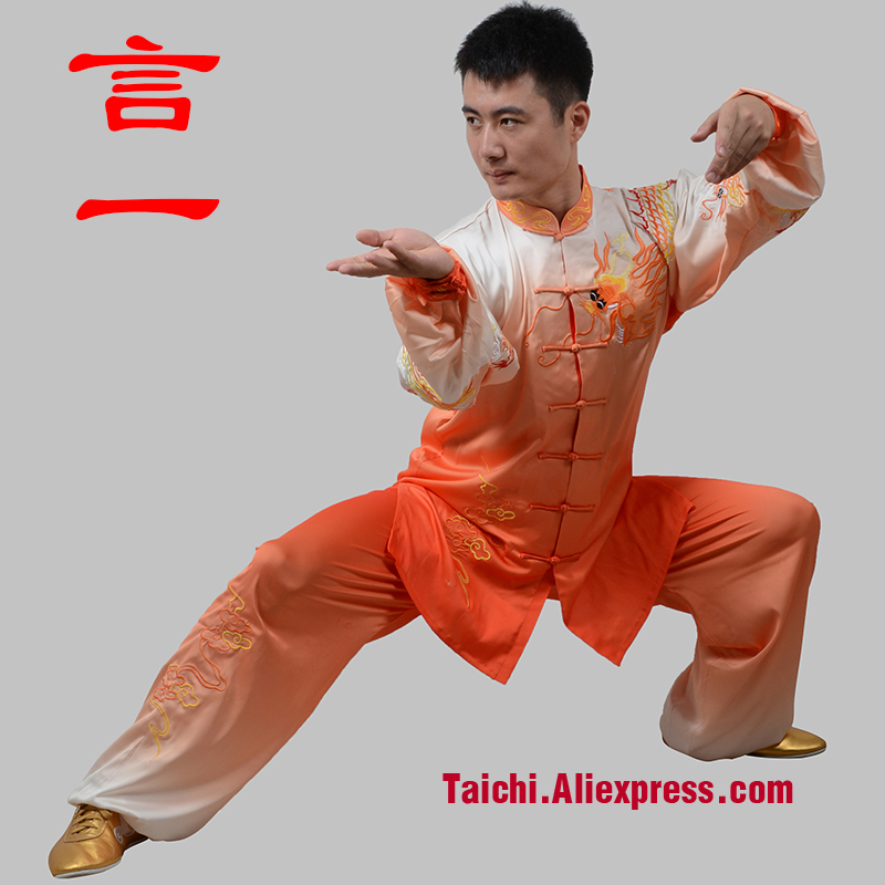 Tai Chi Clothing  Gradient Color Dragon Embroidery  Kung Fu,martial Art Suit,Performance  Uniform,orange,blue,black china tang dress for men bruce lee shirt tai chi martial art clothing kung fu clothes tangzhuang jacket
