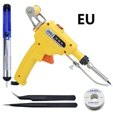 60W Soldering Iron Hand-held Internal Heating Torch Send Tin Gun Automatically Station Welding Repair Tool EU/US Plug