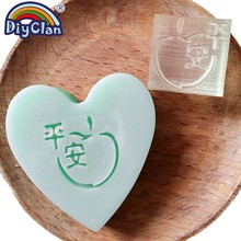 Blessing logo Handmade soap stamp mold apple shape patterns organic glass making Acrylic chapters Z0063PA