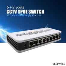 Yiispo 8 Порты PoE коммутатор 6 + 2 Порты DC настольный коммутатор Ethernet сети ip камеры питание POE адаптер 12 В или 24 В 100 метра