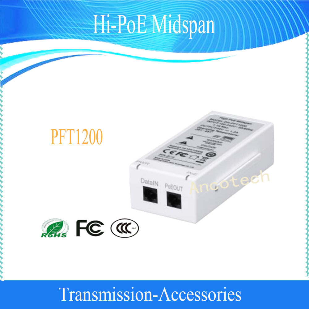 Free Shipping DAHUA Hi-PoE Midspan 60W high power Without Logo PFT1200 free shipping high quality used rfr60 50 50ohm 50r 60w rf power resistor