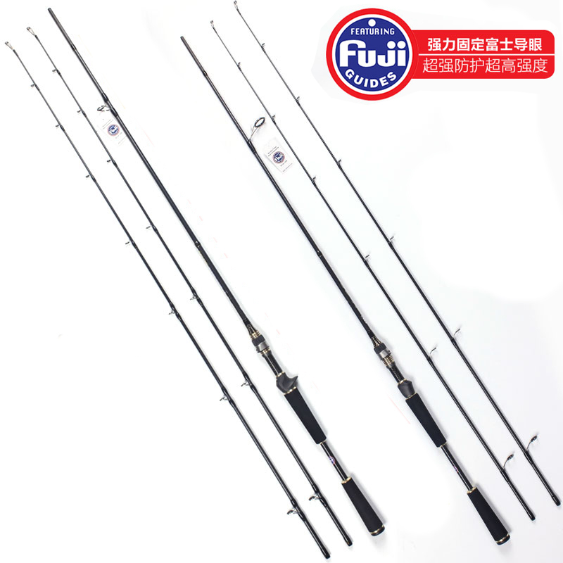 50T High Carbon 2Tips 2 1m 2 4m Fuji Reel Seat Guide Spinning Rod Casting Fishing