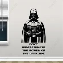 Star Wars Darth Vader Wallpaper Buy Star Wars Darth Vader Wallpaper With Free Shipping On Aliexpress Version