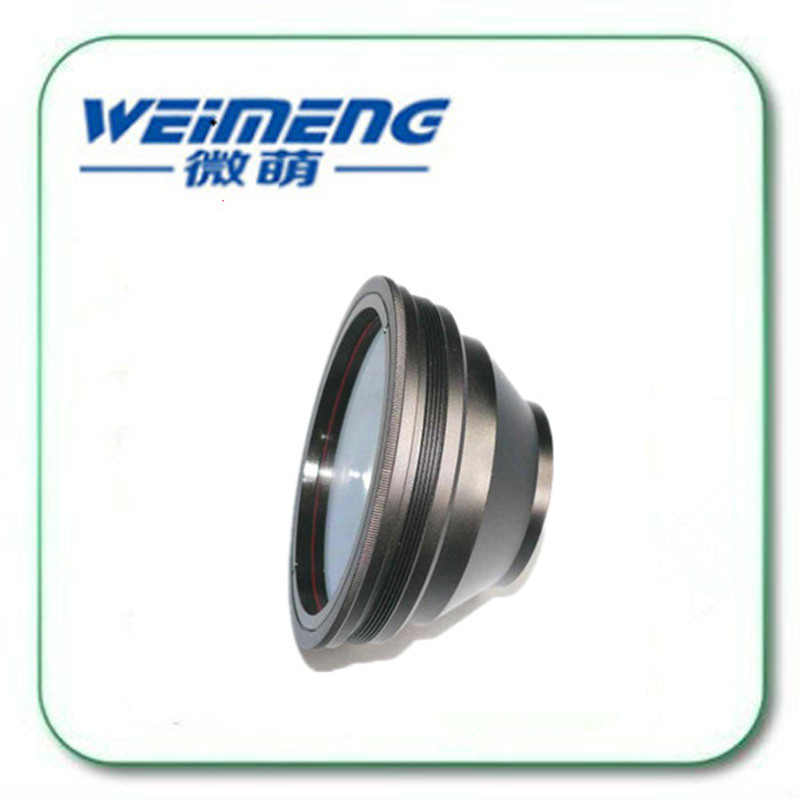 Weimeng brand high quality Yag 1064nm Focusing mirror & field lens FL=254 optical fiber collimator for laser marking machine