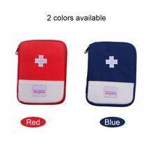 Пустая сумка первой помощи аварийный чехол для путешествий для лекарств, сумка для хранения таблеток, органайзер для выживания на открытом воздухе ND998