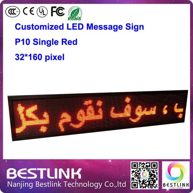 32 * 160 пикселей p10 крытый из светодиодов сообщения войти программируемый из светодиодов прокрутки знак из светодиодов щитовые крытый рекламный щит diy комплекты