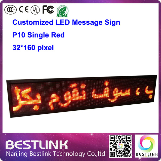 32 * 160 pixel p10 interior led mensagem sinal programável led scrolling sinal levou placa do painel publicidade indoor outdoor kits diy