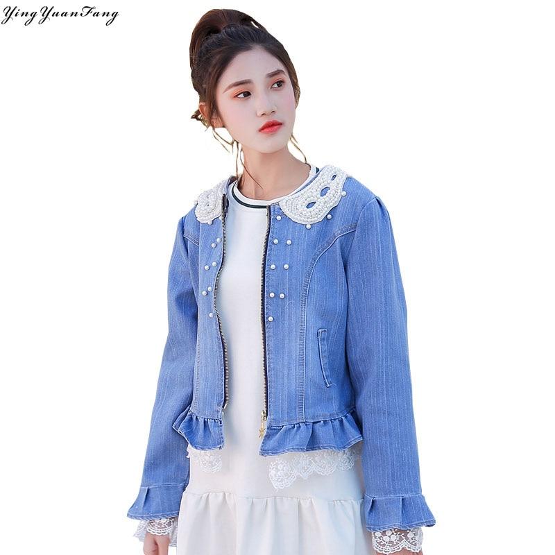 YingYuanFang New fashion women's washed pearl collar ruffled wild denim jacket
