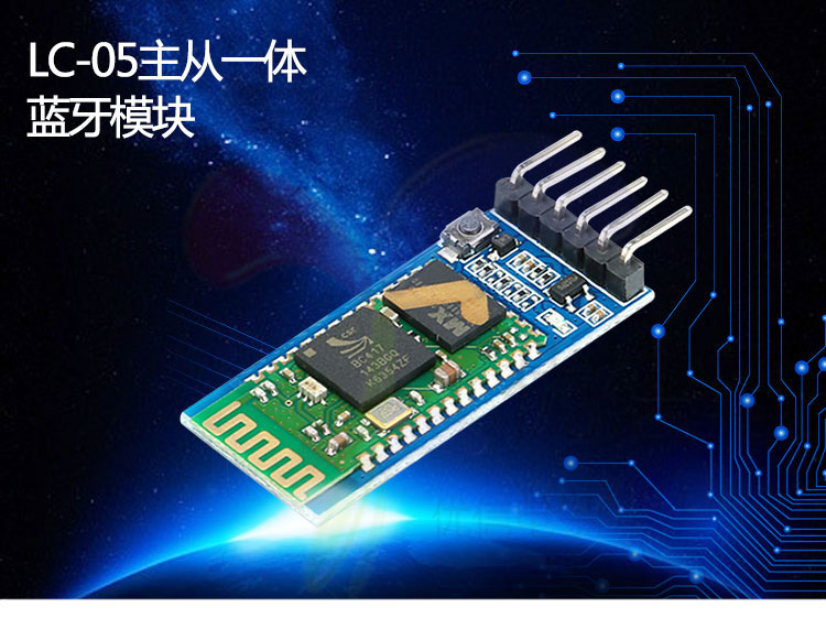 Полупроводник 5 ./05 HC05 6PIN Bluetooth,