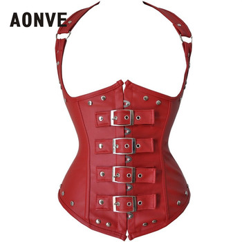 Leather Corset Steampunk Underbust Vest Gothic Studded Steel Boned Waist  Corsets and Bustiers  Modeladora