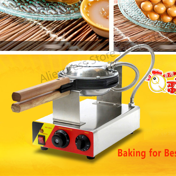 FREE SHIPPING! 110V/220V Electric Non-stick Bubble Waffle Maker Egg Waffle Machine-with Timer and Temperature Control цена