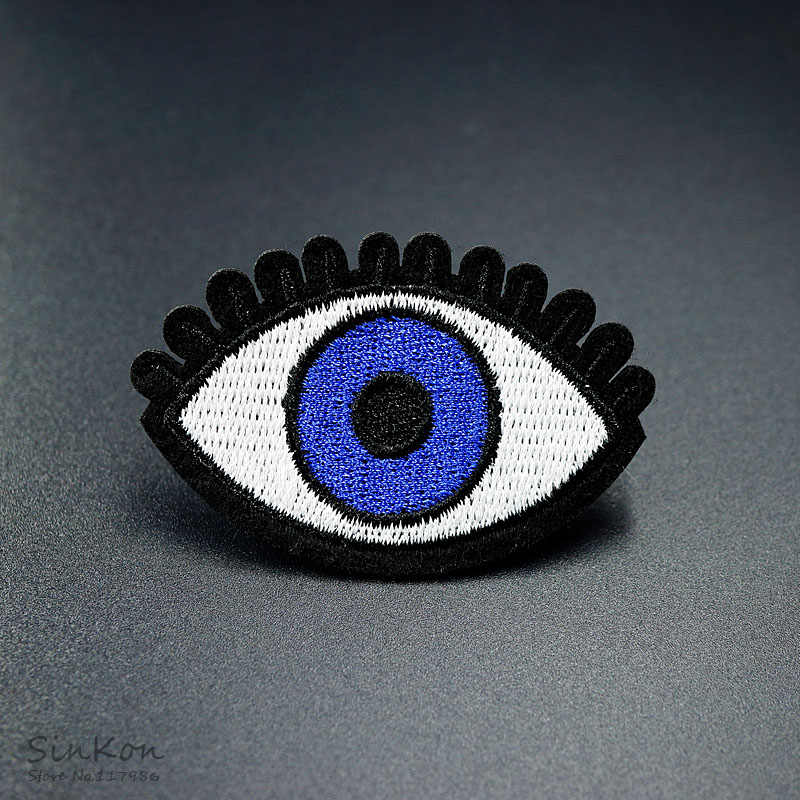 Eye (Size:4.7X5.9cm) DIY Iron On Patch Embroidered Applique Sewing Label Clothes Stickers Apparel Accessories Badge