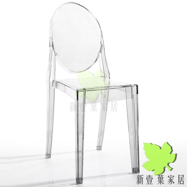 Special Transparent Acrylic Ghost Chair Dining Chair Dining Chair Plastic  Coffee Simple And Stylish European Restaurant