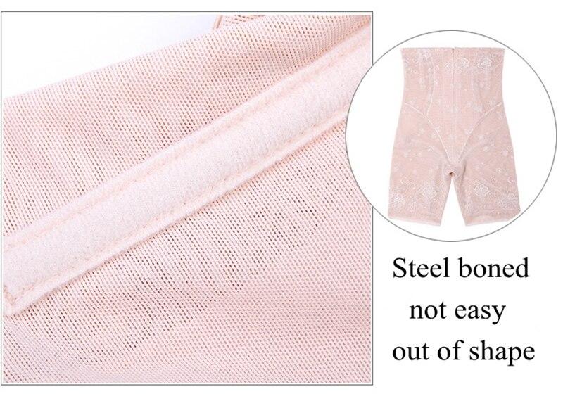body shaper panties (11)