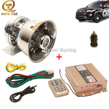 Universal 12V/24V Car Alarm Horn Wireless Control Police Siren Vehicle Speaker 200W PA MIC System Megaphone Multi Tone  AUTO