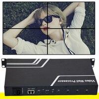 Video Wall Controller 2x2 SZBITC HDMI Splicing Processor LED LCD 1x2 1x3 1x4 4x1