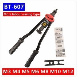 MXITA BT-607 17 Riveter Nut Gun Heavy Hand Riveter INSER NUT Tool Manual Mandrels M3 M4 M5 M6 M8 M10 M12 automation tool