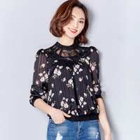 UNINICE 2017 Blouse Shirt Women Tops Flower Printed Black Chiffon Blouse Women Shirt Loose Casual Korean Style Bottoming Tops