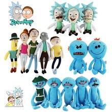 20-30 см 15 видов стилей Рик и Морти плюшевые игрушки Happy Sad Foamy мистер мисикс плюшевые куклы Mr. poopybuttole Мягкие игрушки в ассортименте