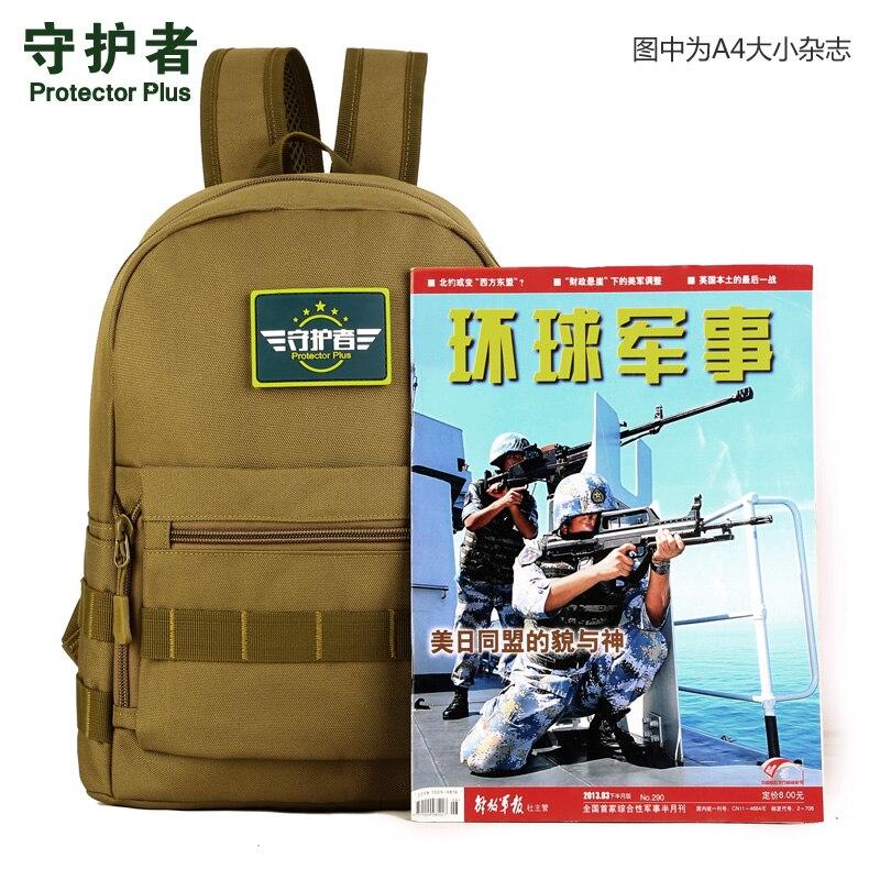 Protector Plus S425 Υπαίθρια αθλητική τσάντα - Αθλητικές τσάντες - Φωτογραφία 3