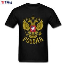 New Style T-shirts Coat of Arms of Russia T Shirt Men Couple Cotton Eagle 3D T-Shirts Plus Size Short Sleeve Custom Tops Tees